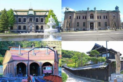 小樽の文化財・史跡・遺産 一覧