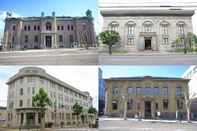 小樽の歴史的な銀行建築物