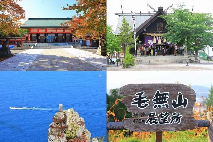 小樽観光で訪れたい、おすすめの神社&パワースポット