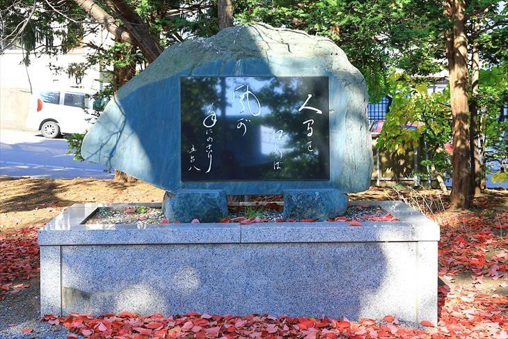 住吉神社 石碑