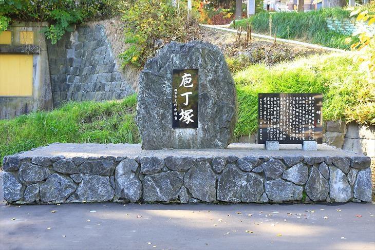 住吉神社 包丁塚
