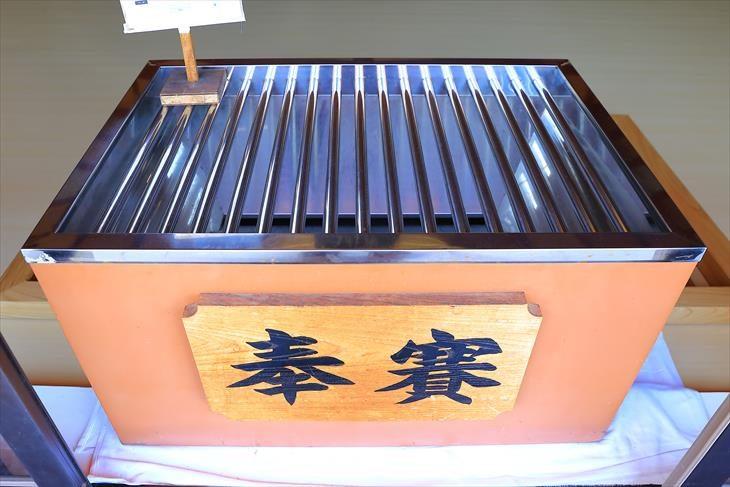 住吉神社 お賽銭箱