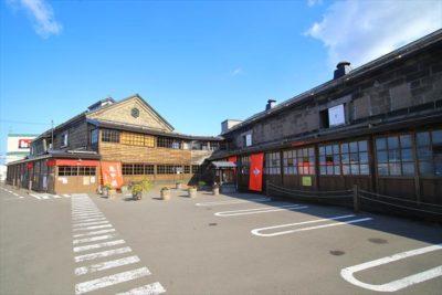 旧岡崎倉庫