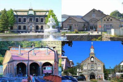 小樽の観光で訪れたいおすすめの歴史的建造物