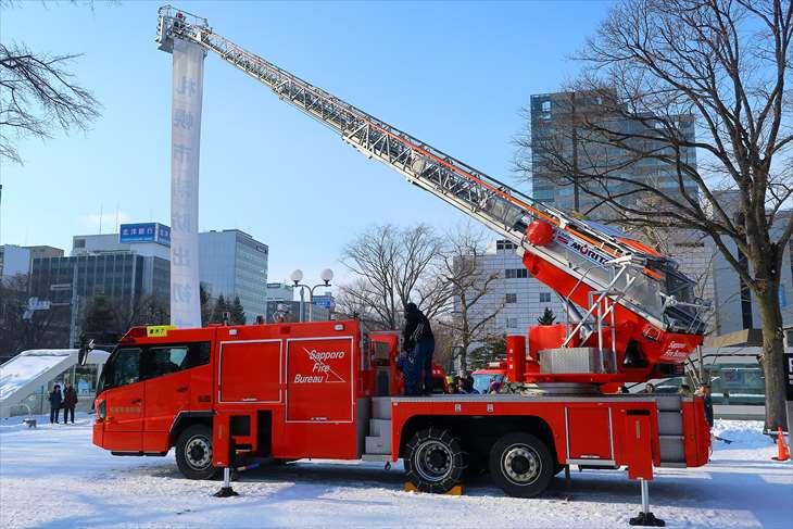 札幌市消防出初式