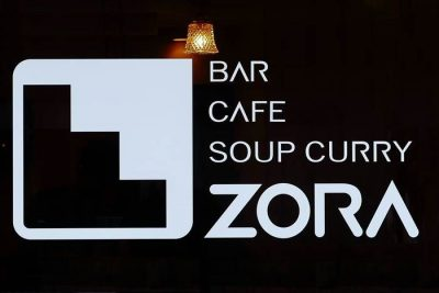 ZORA スープカレー