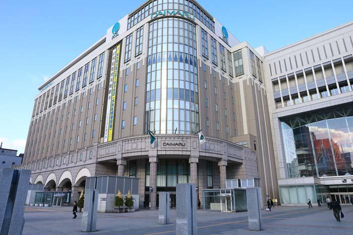 札幌駅と大丸