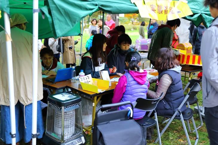 北海道大学 金葉祭 昼間