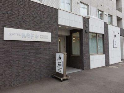 ホテルWBF札幌すすきの