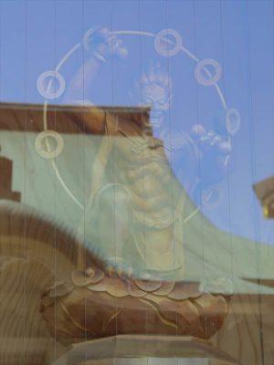 中央寺 風神雷神像