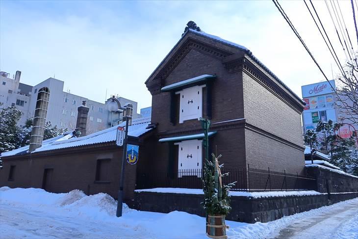遠藤家住宅蔵