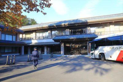 北海道神宮 社務所