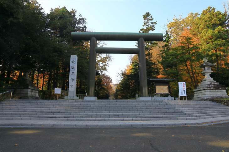 北海道神宮第2鳥居
