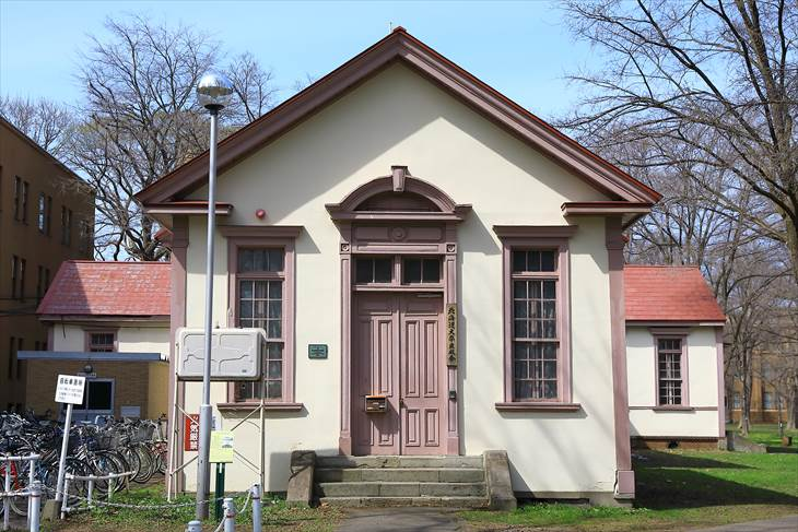 旧札幌農学校図書館読書室