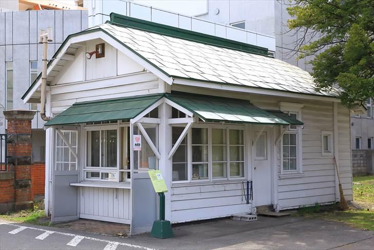 北海道大学 守衛室