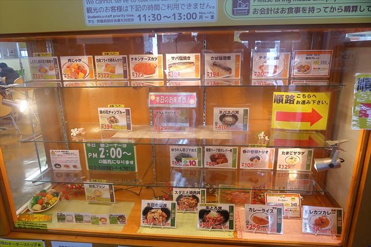 北海道大学生活協同組合 食堂部中央食堂