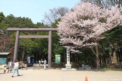北海道神宮第3鳥居