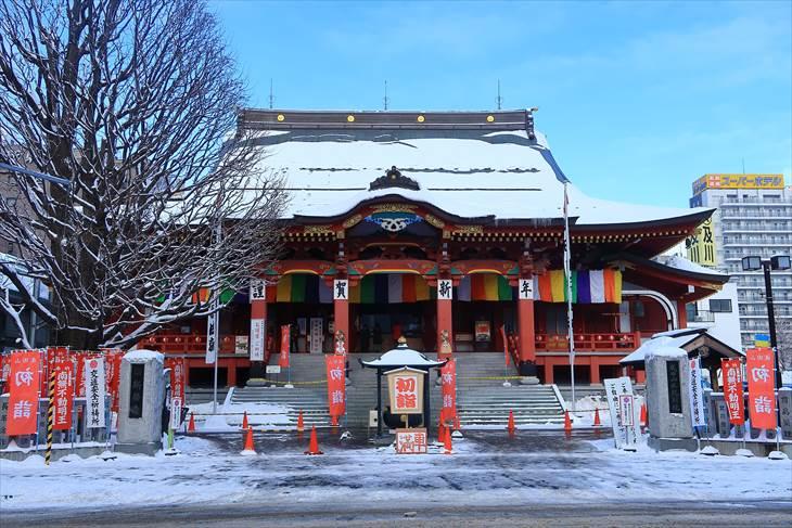 成田山札幌別院新栄寺 元旦