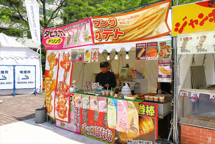札幌ラーメンショー