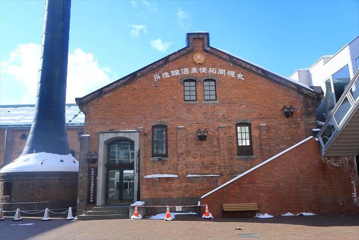 サッポロファクトリー 札幌開拓使麦酒醸造所
