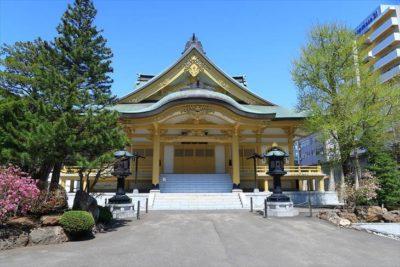 札幌 新善光寺