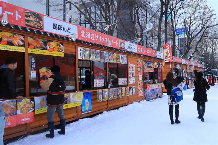 さっぽろ雪まつり 大通公園1丁目の様子