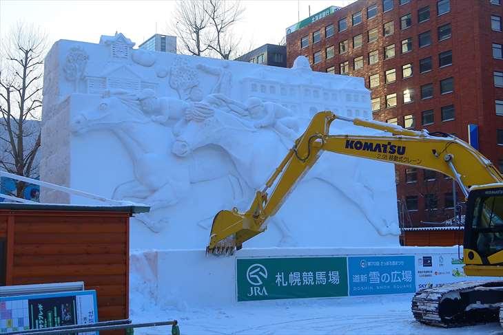 さっぽろ雪まつり 雪像解体