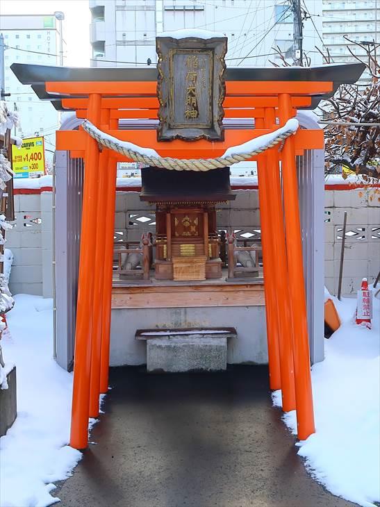 豊川稲荷札幌別院