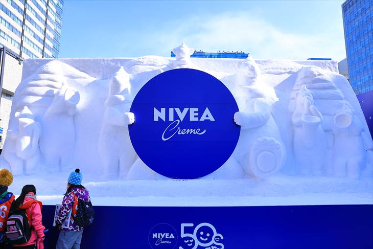 さっぽろ雪まつり 大通公園4丁目の様子
