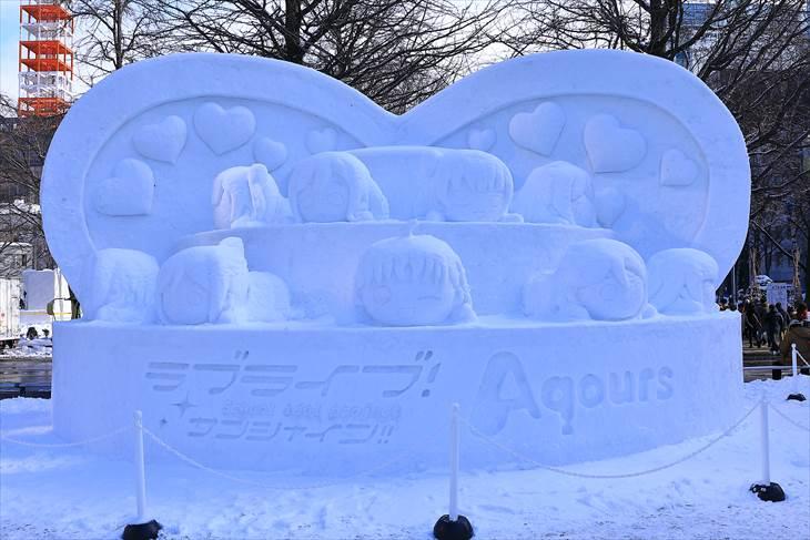 さっぽろ雪まつり 大通公園7丁目の様子
