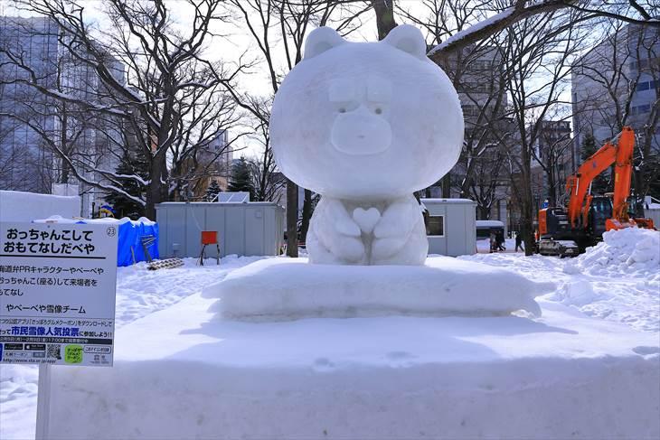 さっぽろ雪まつり 大通公園9丁目の様子