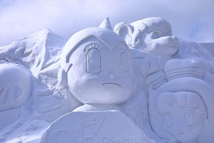 さっぽろ雪まつり 大通公園10丁目の様子
