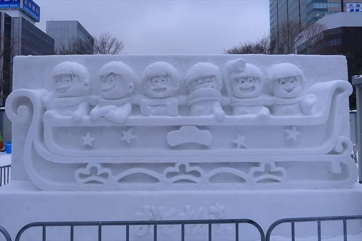 さっぽろ雪まつり 大通公園2丁目の様子