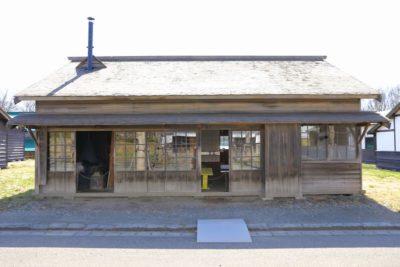 北海道開拓の村 旧太田装蹄所