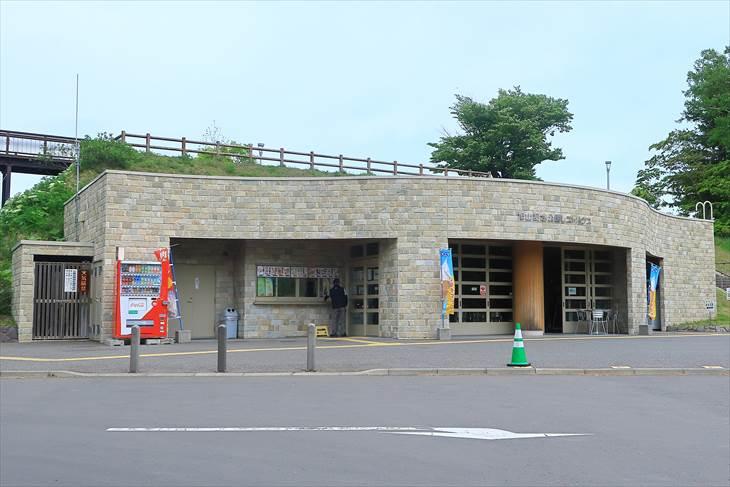 旭山記念公園 レストハウス