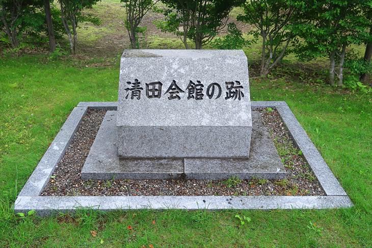 厚別神社 石碑
