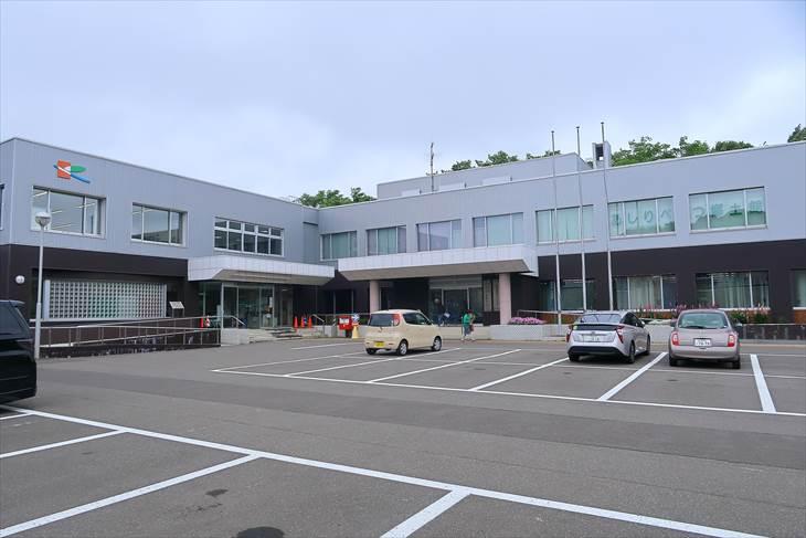 清田区民センター