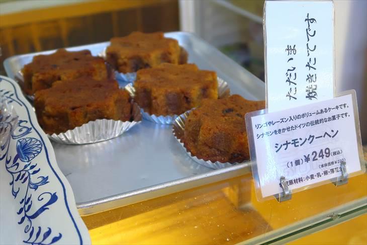 ブルクベーカリー円山総本店