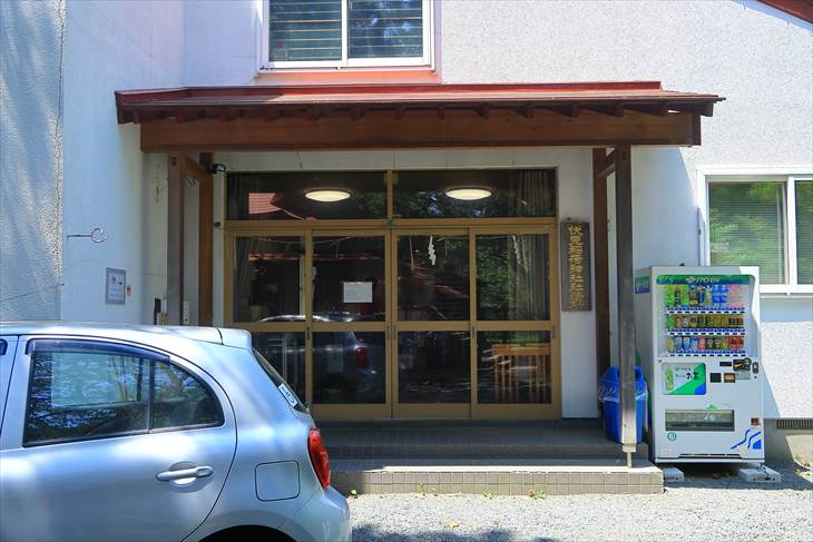 札幌伏見稲荷神社の社務所
