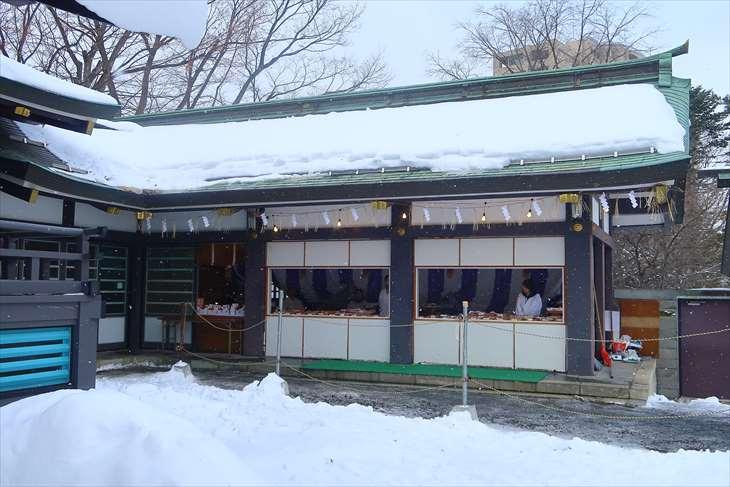 札幌護国神社の初詣