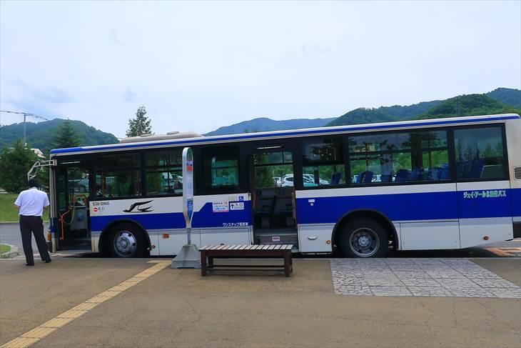 JR北海道バス 発41/琴41:西野福井線