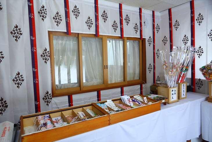 平岸天満宮・太平山三吉神社の社務所