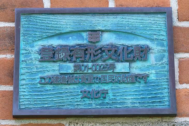北海道大学旧札幌農学校図書館書庫