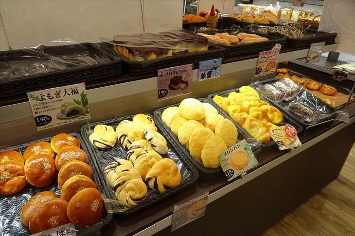 HOKUO アピア店