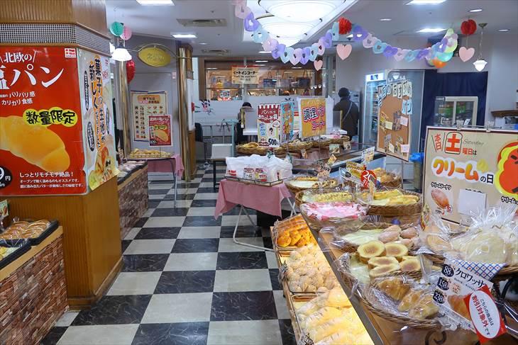 HOKUO ポールタウン店