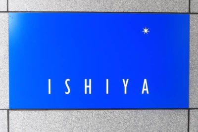 札幌大通西4ビル ISHIYAショップ