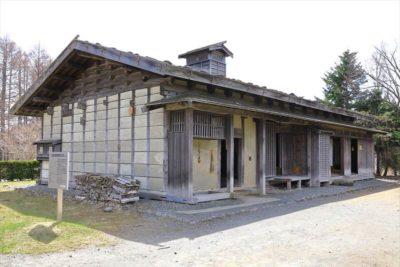 北海道開拓の村 旧岩間家農家住宅