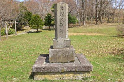 北海道開拓の村 旧信濃神社