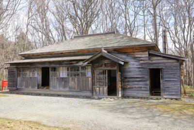 北海道開拓の村 旧秋山家漁家住宅