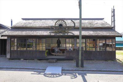 北海道開拓の村 旧藤原車橇製作所
